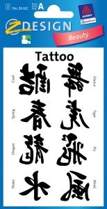 Татуировки с иероглифами, код AVR00008