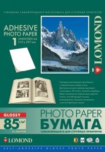 Односторонняя глянцевая самоклеящаяся фотобумага для струйной печати, А4, 85 г/м2, 25листов, код 2410003