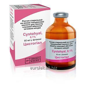 Cystogyal цистогиал