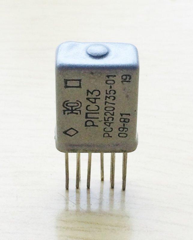 Реле РПС43 РС4.520.735-01