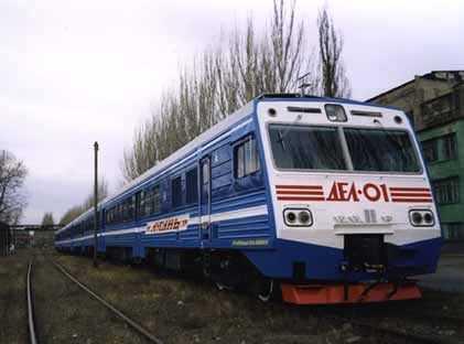Дизель-поезд  ДЭЛ-01