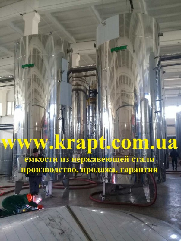 Buy Tanks from stainless food steel