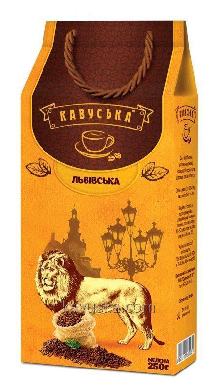 Кофе молотый Кавуська Львовская 250г