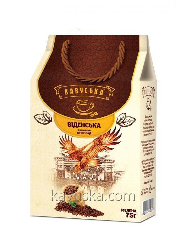 Кофе молотый Кавуська Венская 75г