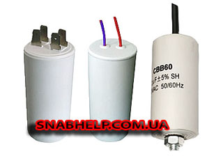Пусковой конденсатор CBB-60 100 mkf - 450 VAC ±5%