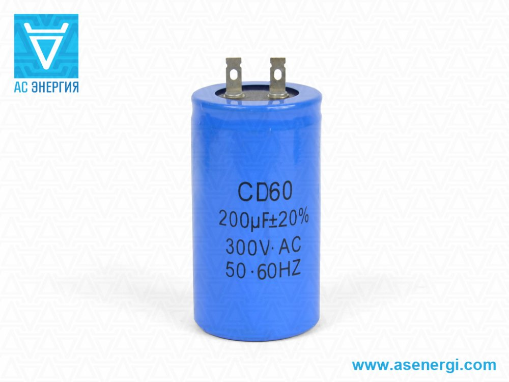 Пусковой конденсатор CD-60 350 mkf ~ 300 VAC ±5%