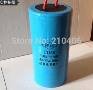 Пусковой конденсатор CD-60 400 mkf ~ 300 VAC ±5%
