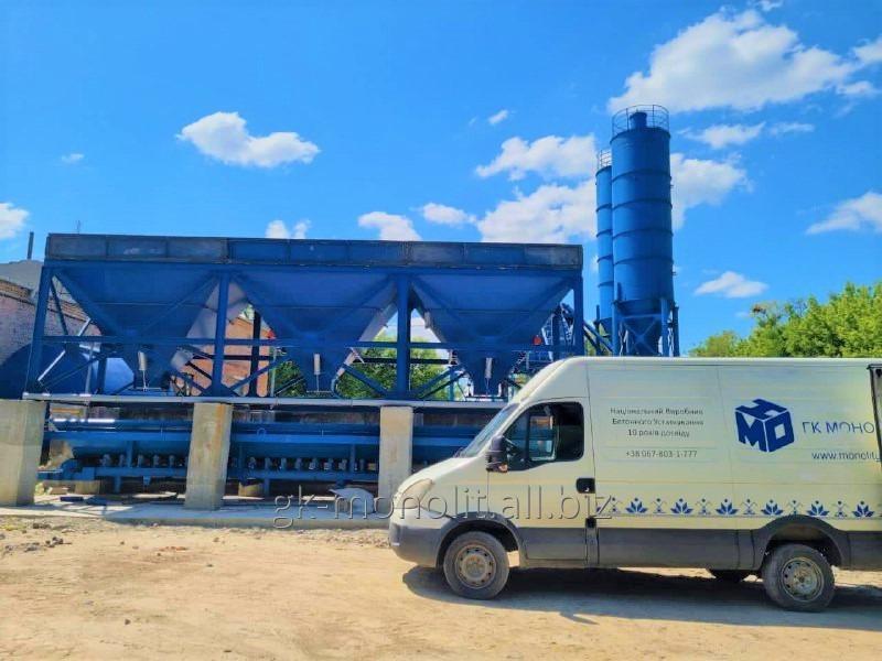 Стационарный бетонный завод АБСУ-40 (скип)