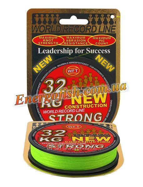 Шнур WFT NEW CHARTREUSE 22KG 0,18mm 150m Germany