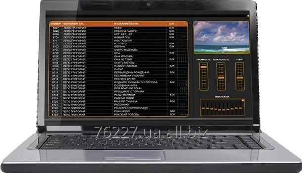 Buy Profes_yna of a karaoke Pro-Evo Karaoke system z laptop (60000 songs)