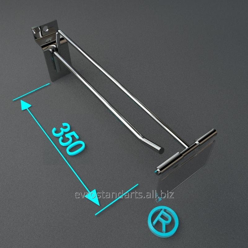 Торговые хромированные крючки 350 мм с ценникодержателем