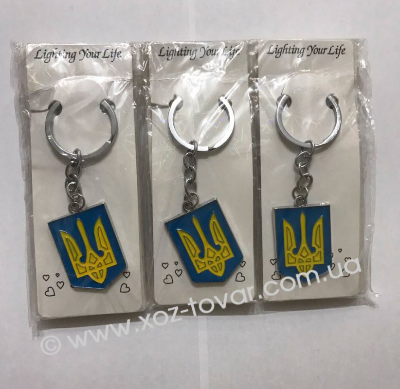 Брелок герб України, шт.