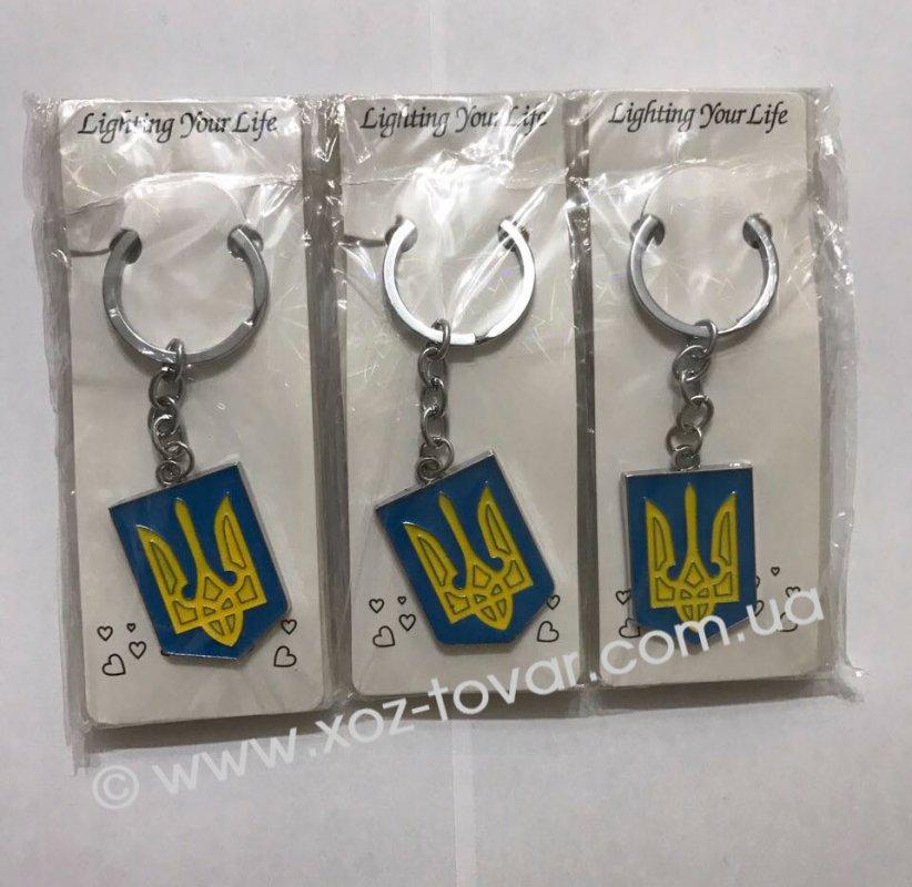 Брелок герб Украины, шт.