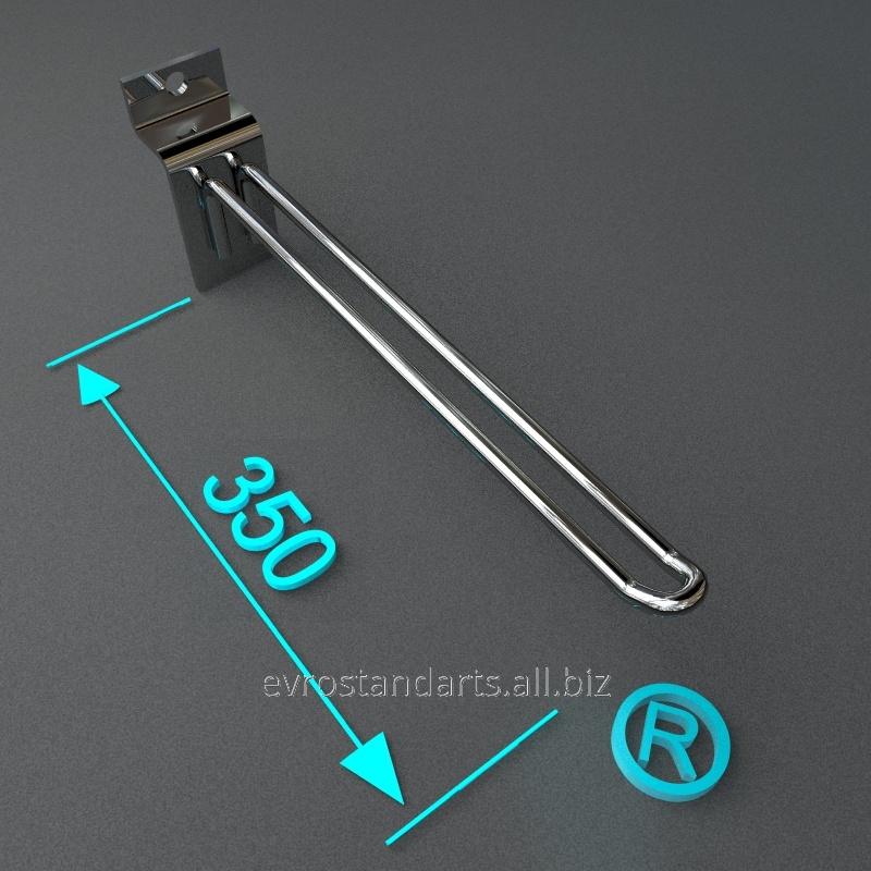 Крючок хромированный 350 мм на эконом панели