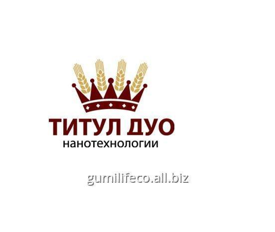 Купить Фунгицид Титул Дуо, ККР (Щелково Агрохим Украина)