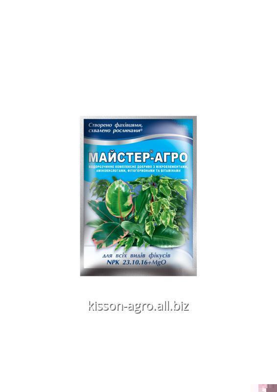 Удобрение для корневого питания.МАЙСТЕР® - АГРО  для всех видов фикусов.