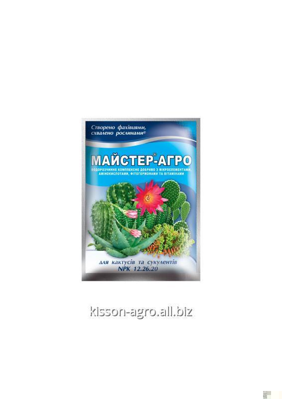 Комплексное минеральное удобрение.МАЙСТЕР® - АГРО  для кактусов и суккулентов.