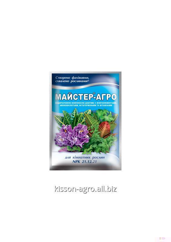 МАЙСТЕР® - АГРО для комнатных растений. Удобрение для корневого питания.
