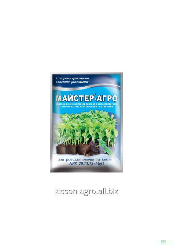 МАЙСТЕР® - АГРО  для рассады Комплексное минеральное удобрение.