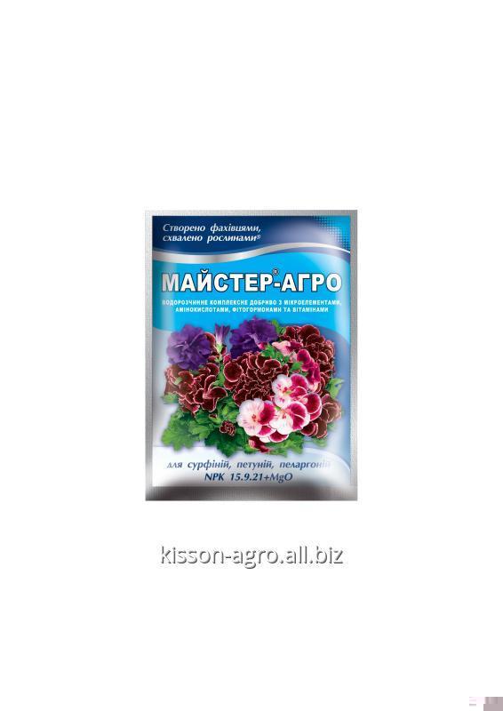 Купить Удобрение МАЙСТЕР® - АГРО для сурфиний, петуний, пеларгоний.