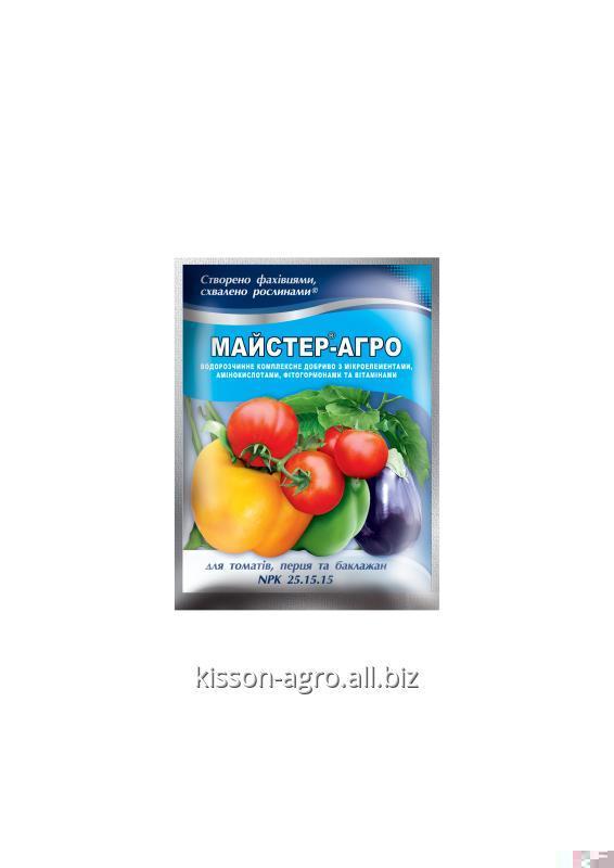 Удобрение МАЙСТЕР® - АГРО  для томатов, перца и баклажанов. Универсальное удобрение.