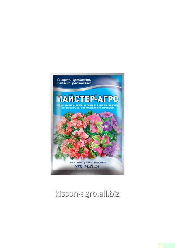 МАЙСТЕР® - АГРО для цветущих растений. Комплексное минеральное удобрение.