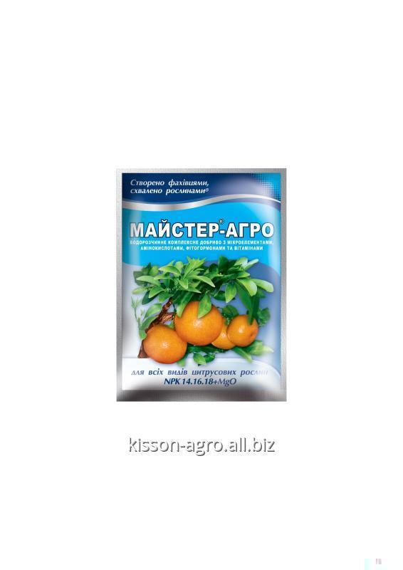 МАЙСТЕР® - АГРО для цитрусовых. Комплексное удобрение для корневого питания.