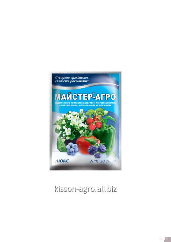 МАЙСТЕР® - АГРО  Люкс. Комплексное минеральное удобрение ; Стимулятор роста.