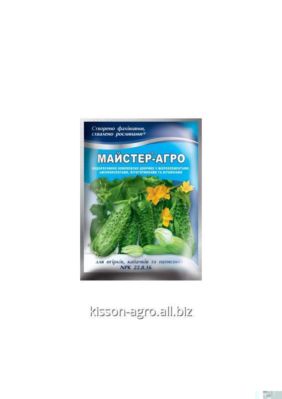 МАЙСТЕР® - АГРО  для огурцов, кабачков, патиссонов. Комплексное удобрение для корневого питания.