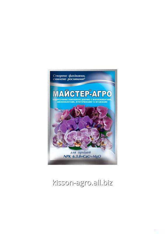 МАЙСТЕР® - АГРО для орхидей. Комплексное минеральное удобрение. Стимулятор роста.