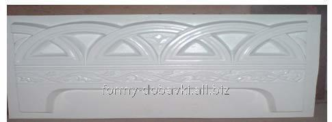 Buy Forms from plastic PVC (Ogradka 1)