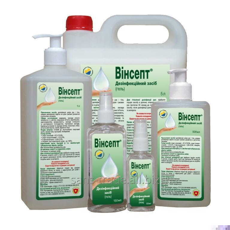 """Buy Means of disinfection of objects of patient care """"Winsept (gel)"""