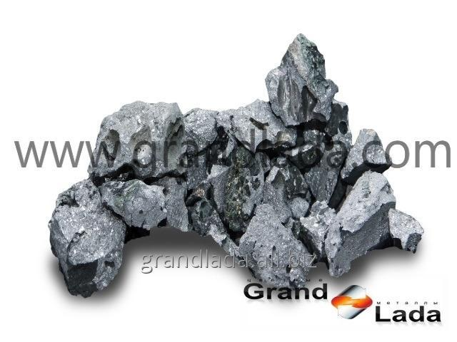 Buy Ferrochrome low-carbon