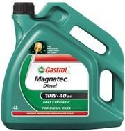 Купить Дизельное моторное масло Castrol, масло моторное дизельное, масло моторное дизельное цена, моторное масло для дизельных двигателей, дизельное моторное масло кастрол