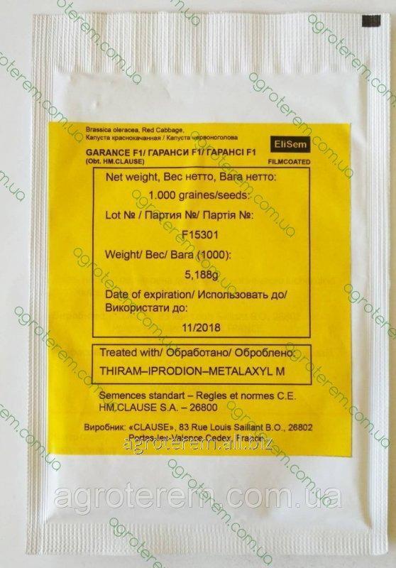 Семена капусты Гаранси GARANCE F1 1000 с