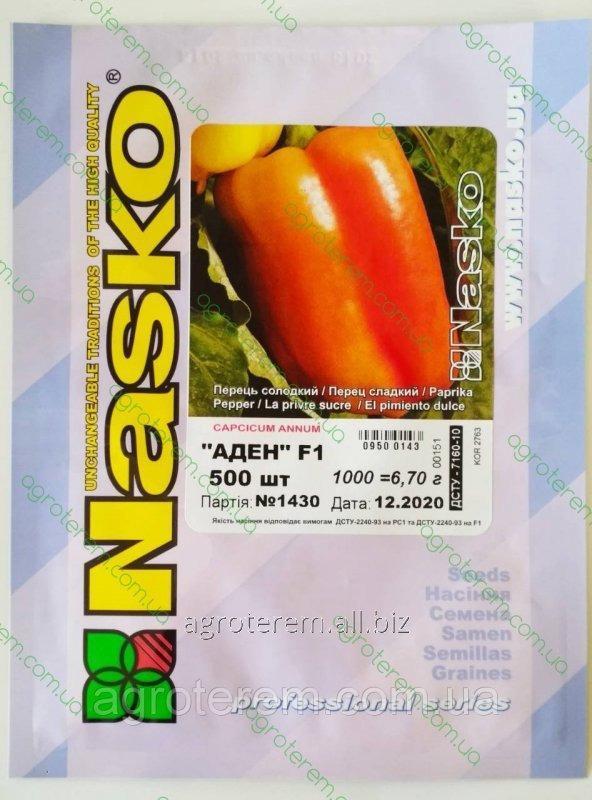 Семена перца Аден 500с