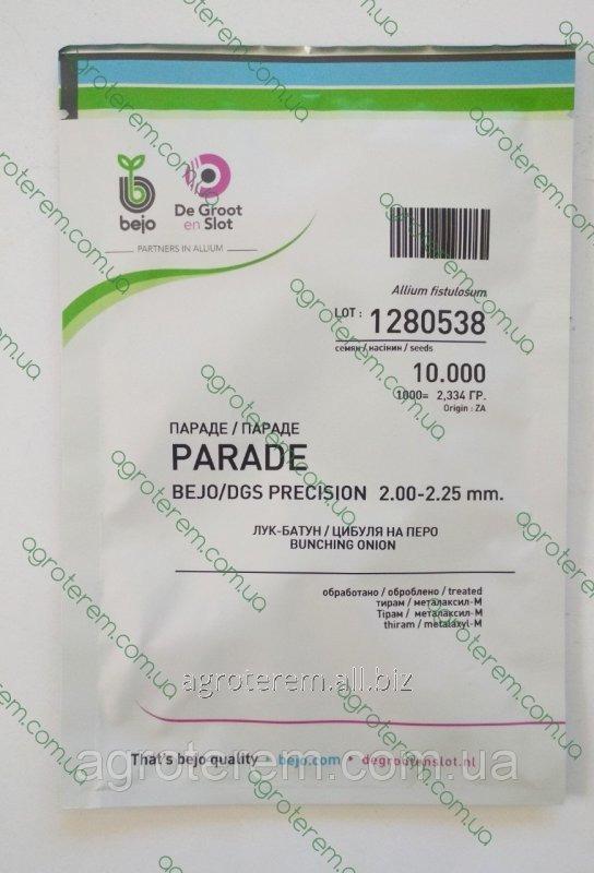 Семена лука на перо Параде PARADE 10000с