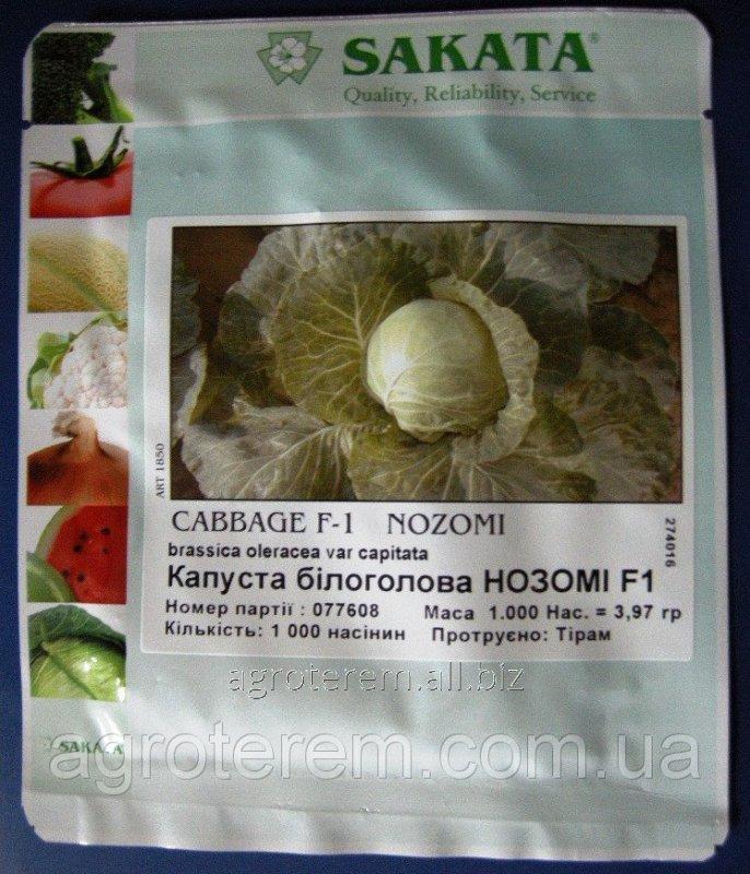 Семена капусты Нозоми NOZOMI F1 1000 сем