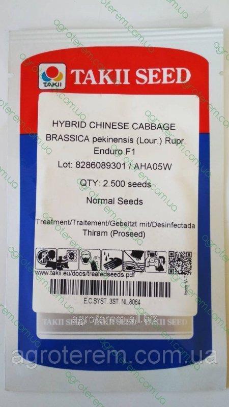 Семена капусты Эндуро ENDURO F1 2500 с