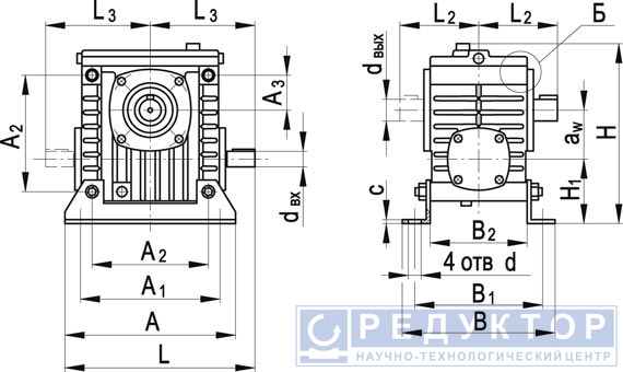 Червячный редуктор 2ЧФ-40М, 2ЧФ-63М, 2ЧФ-80М с опорными фланцем
