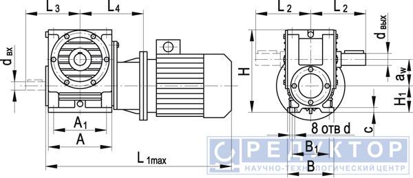 Червячный мотор-редуктор МЧ-50М, МЧ-100М, МЧ-125М, МЧ-160М с опорными лапами