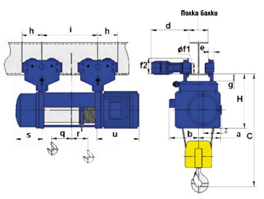 Таль электрическая канатная передвижная МТ для нормальной строительной высоты с полиспастом 2/1