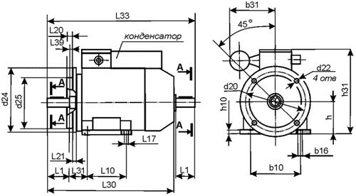 Электродвигатель однофазный