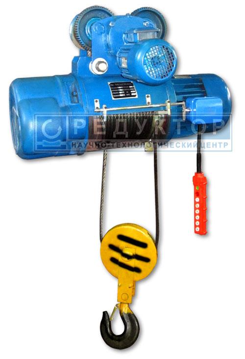 Таль электрическая с электрической тележкой передвижения CD1грузоподъемность от 0,5 до 5 тонн