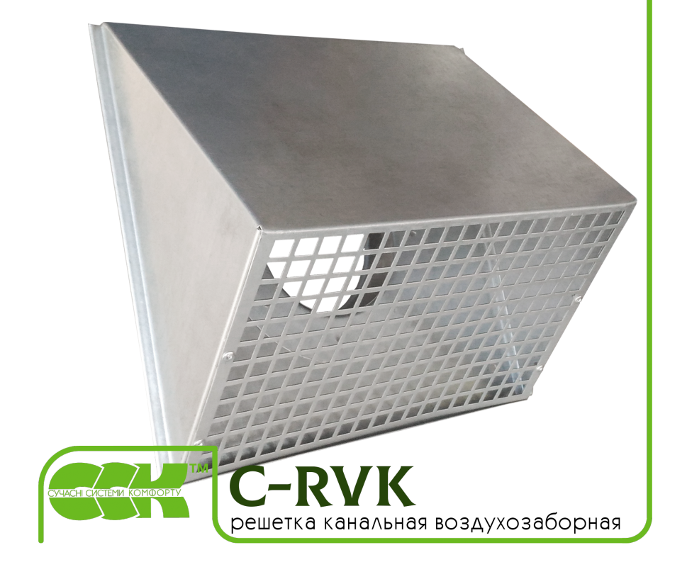 Grate C-RVK-air intake 100 for ventilation channel