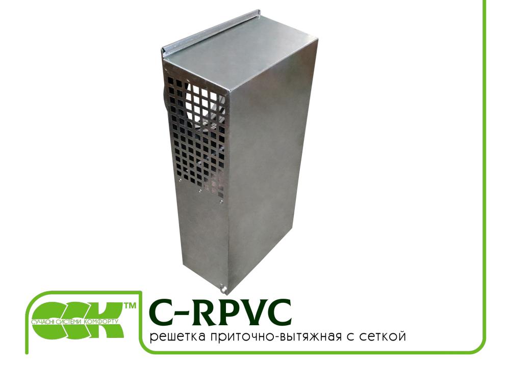 Купити Вентиляційна решітка припливно-витяжна з сіткою C-RPVC-125