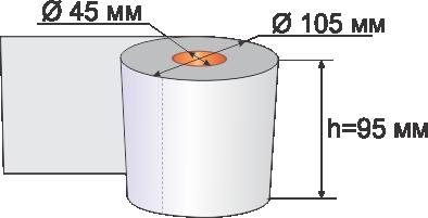 Бумага туалетная c перфорацией
