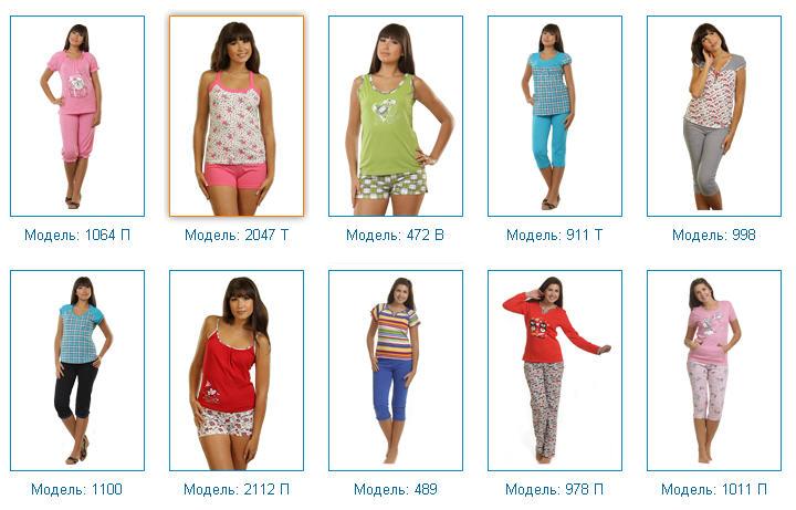 Комплекты женские, состав: хлопок 100%, размеры: 44-60