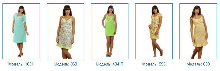 Сорочки женские, состав: хлопок 100%, размеры: 44-60