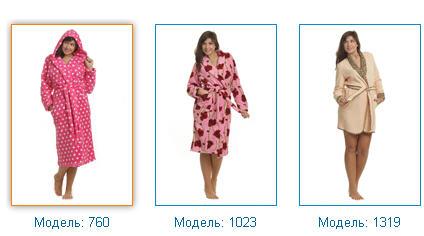 Халаты женские, состав: хлопок + полиэфир, размеры: 44-60